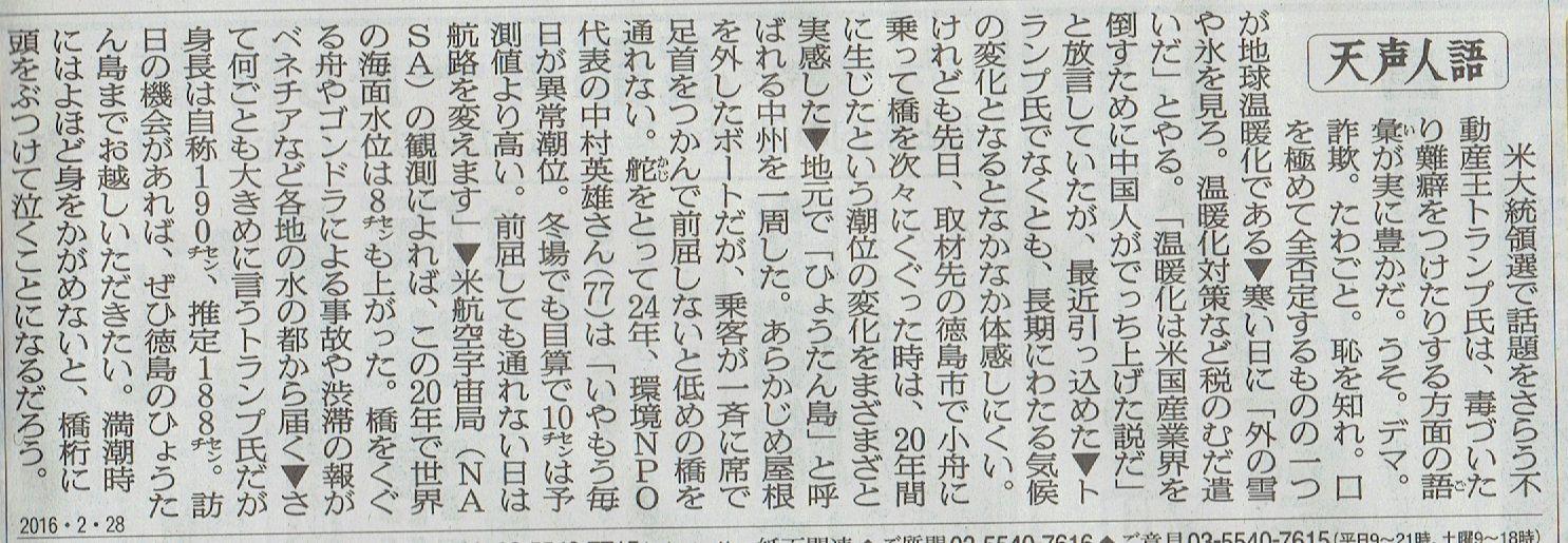 2016年2月28日茨城沖縄県人会第20回定期総会・新年会 その17_d0249595_7332738.jpg