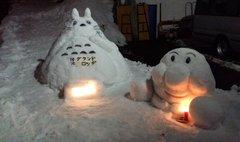 ☆今年の雪像☆_f0120398_17114139.jpg