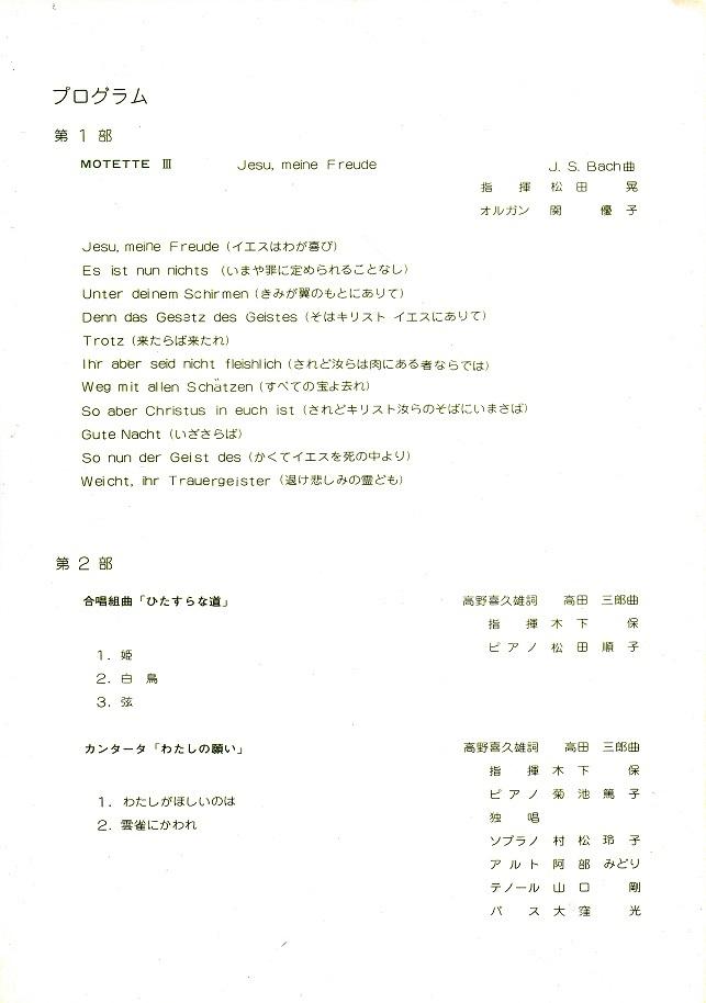 第9回サマーコンサート_c0125004_01073316.jpg