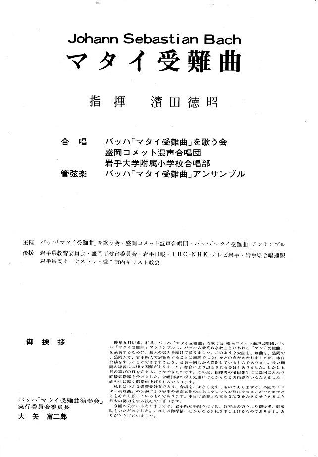 第7回サマーコンサート_c0125004_06143340.jpg