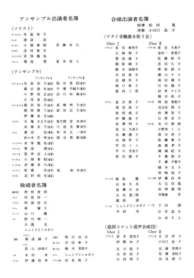 第7回サマーコンサート_c0125004_06161681.jpg