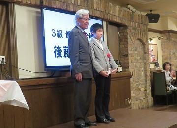 『江戸検 10周年感謝の集い』に参加しました。_c0187004_09532119.jpg