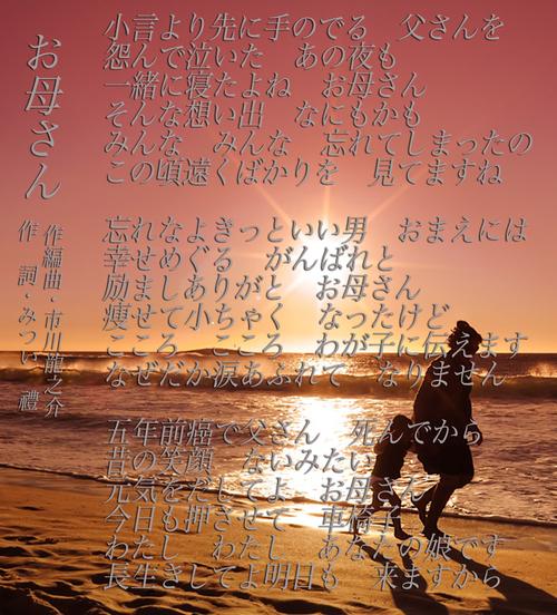 d0095910_16262424.jpg