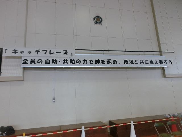 外部の人材資源を上手に活用した「第5回富士南地区避難所運営訓練」_f0141310_7441970.jpg