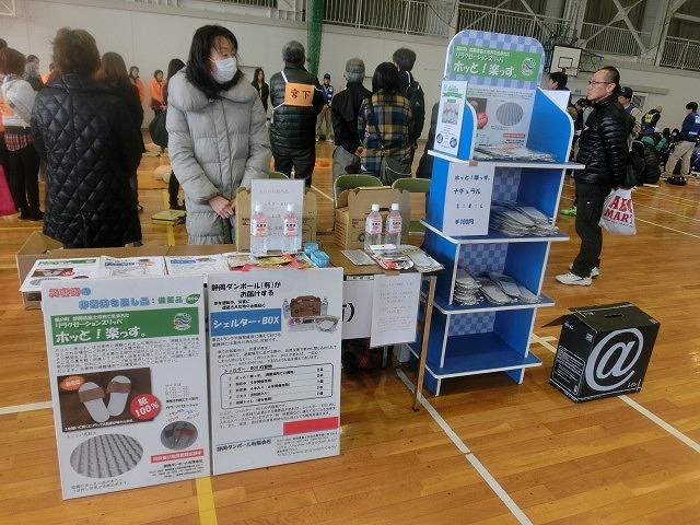 外部の人材資源を上手に活用した「第5回富士南地区避難所運営訓練」_f0141310_750547.jpg