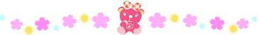 b0153121_16174539.jpg