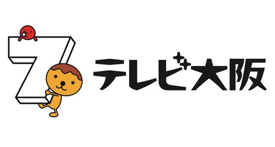 実戦カラテ 大阪拳友会