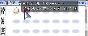 d0028122_939062.jpg