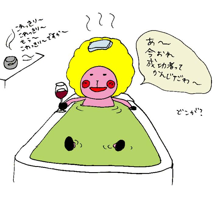 ロマネスコと蟹のサラダ_d0159822_1225382.jpg