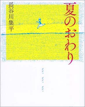 f0180830_15122066.jpg