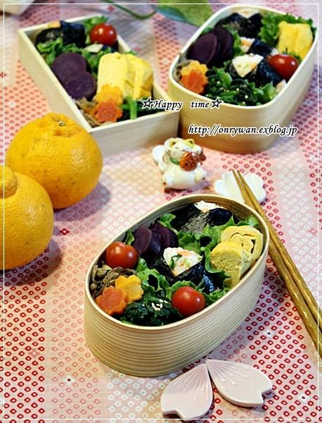 鮭と三つ葉のおにぎり弁当♪_f0348032_17584168.jpg
