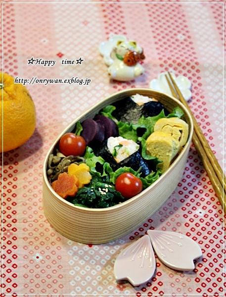 鮭と三つ葉のおにぎり弁当♪_f0348032_17584999.jpg