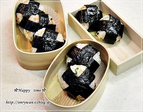鮭と三つ葉のおにぎり弁当♪_f0348032_17585760.jpg