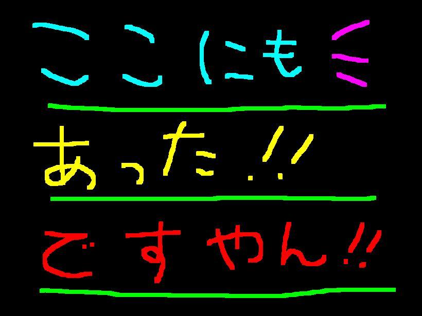 f0056935_1933556.jpg
