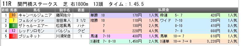 c0030536_1017019.jpg