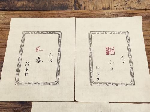 「テンコクワークショップ〜文字を彫る〜」開催_c0328441_18030365.jpeg