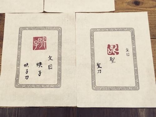 「テンコクワークショップ〜文字を彫る〜」開催_c0328441_18032680.jpeg