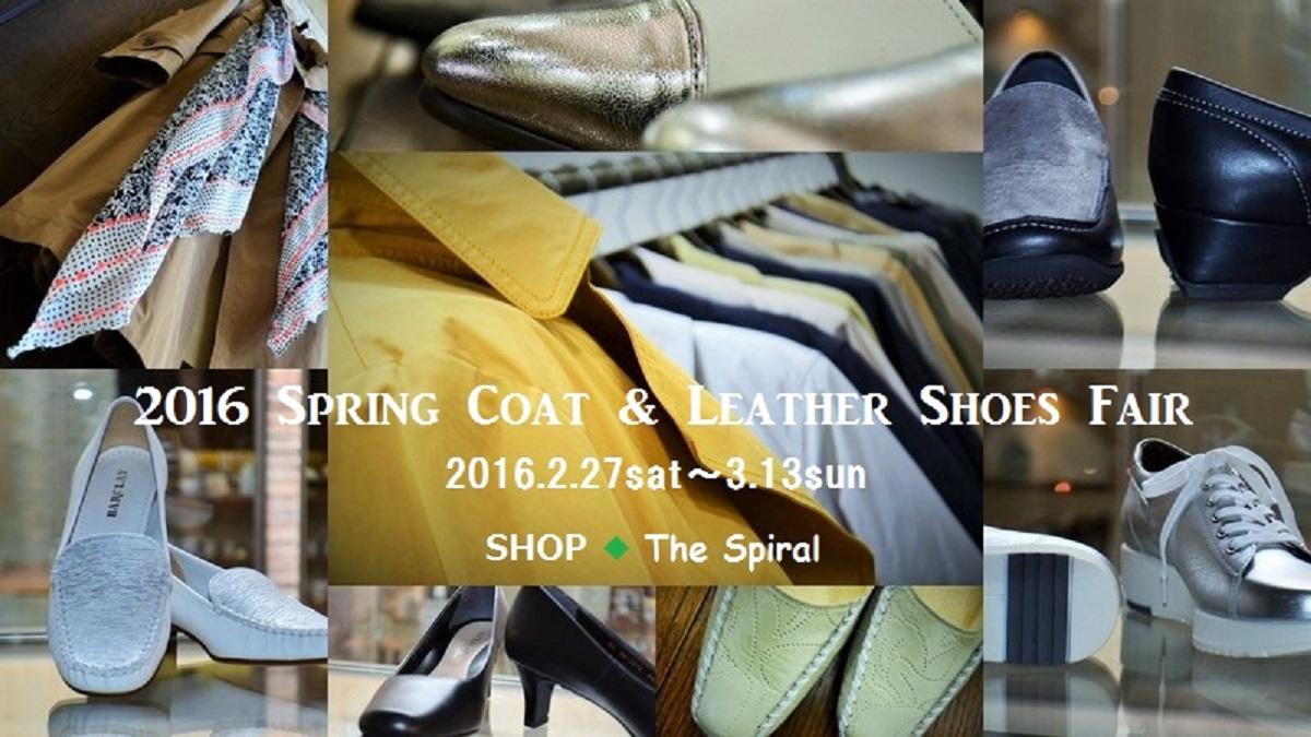 """2016 Spring Style New Brand... C+ Debut 2/28sun\""_d0153941_19215114.jpg"