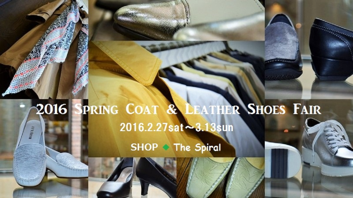 """2016 Spring Shoes Collection~taz編..只今予約会開催中!\""_d0153941_19242392.jpg"