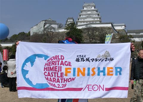 「世界遺産 姫路城マラソン2016」_c0141944_20282861.jpg