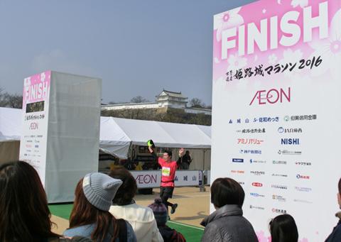 「世界遺産 姫路城マラソン2016」_c0141944_20284019.jpg