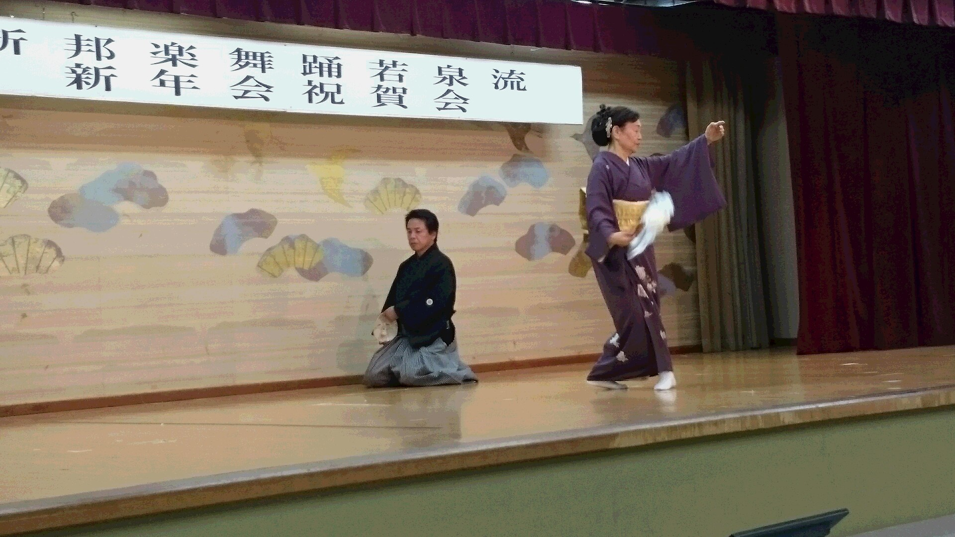 若泉流~初舞新年会❗_d0051146_173745.jpg