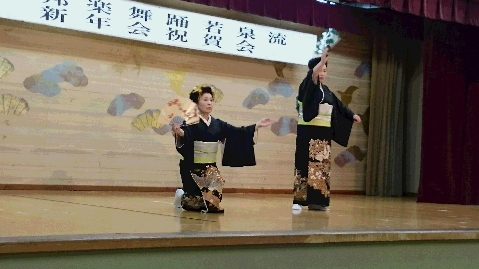 若泉流~初舞新年会❗_d0051146_17375.jpg