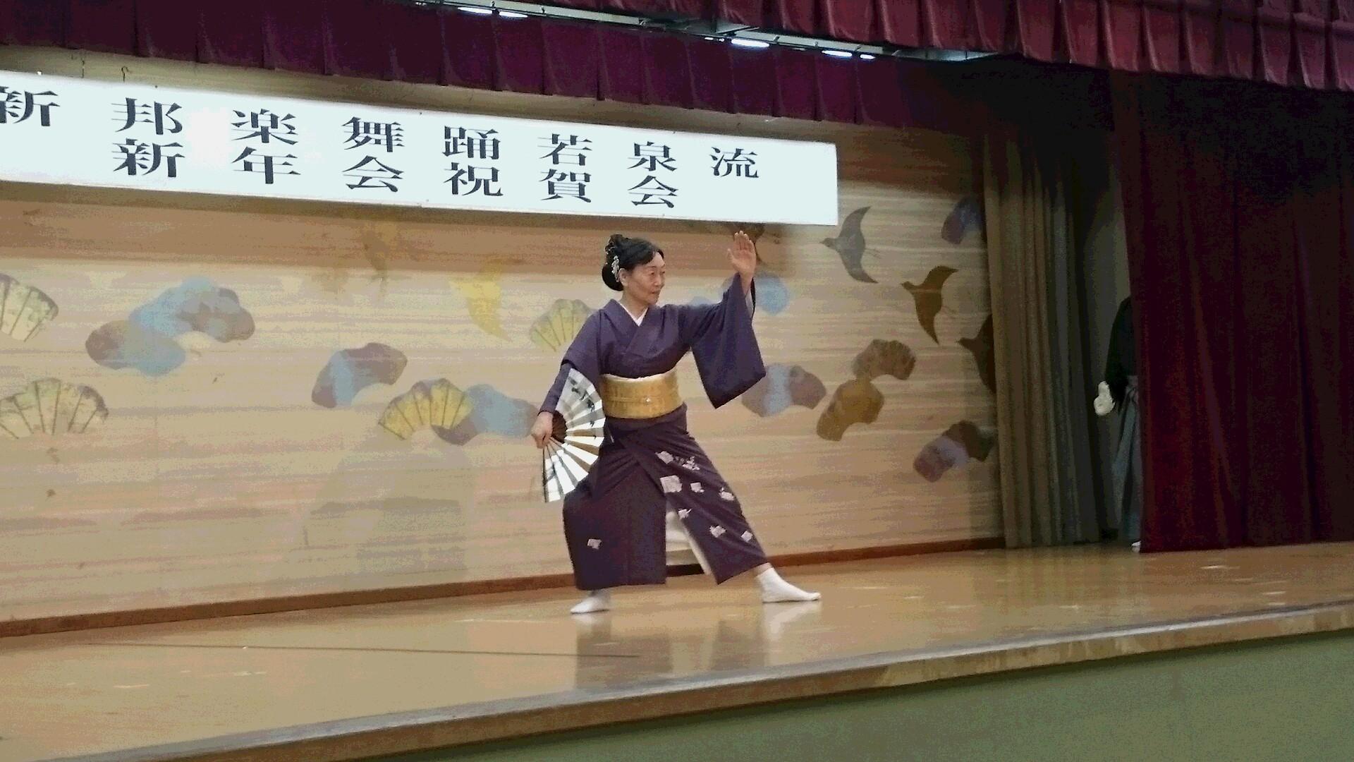 若泉流~初舞新年会❗_d0051146_173752.jpg