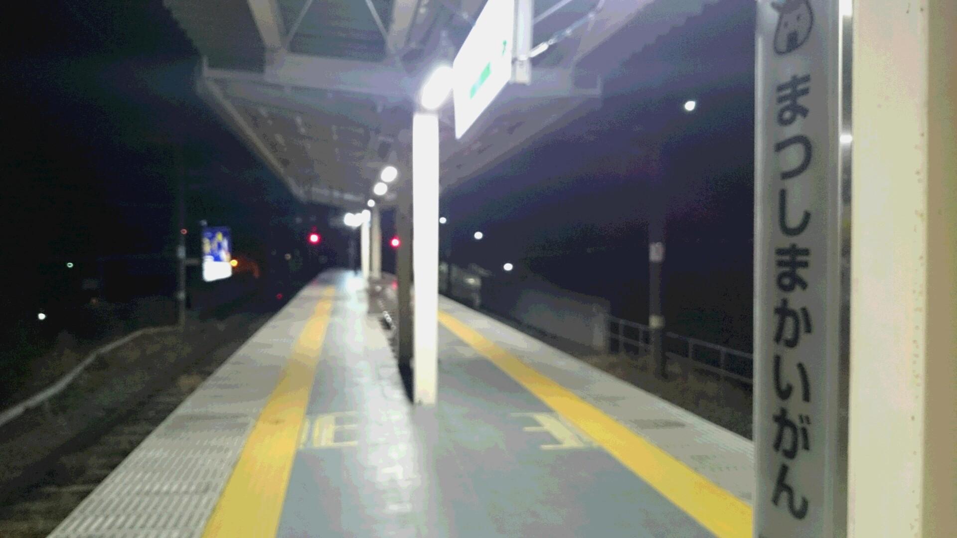若泉流~初舞新年会❗_d0051146_173798.jpg
