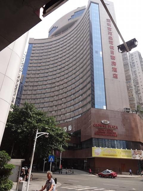 富苑酒店に向かって _b0248150_08184020.jpg