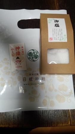 日枝神社_f0326160_11343597.jpg