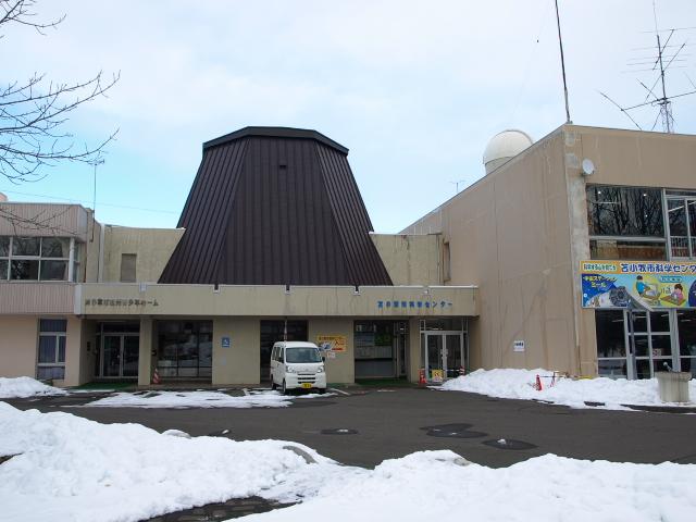 苫小牧市科学センター 2016_d0153062_8402885.jpg