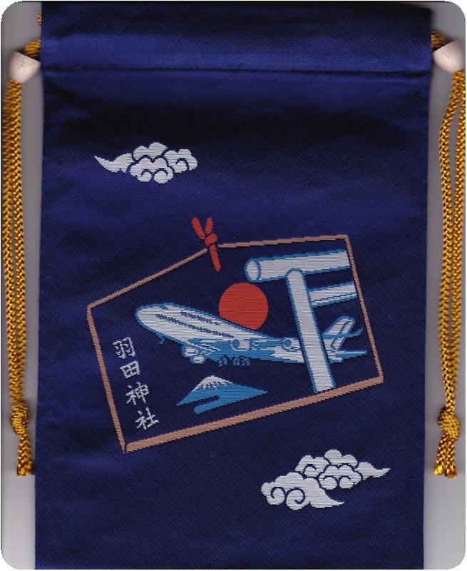 ◆ 御朱印の旅、その1 「羽田神社」へ (2016年2月)_d0316868_6535219.jpg