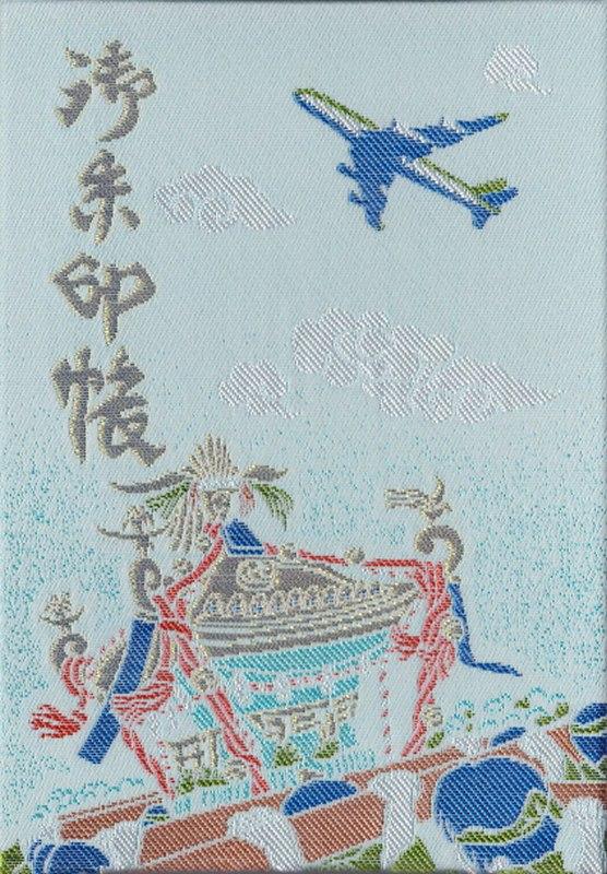 ◆ 御朱印の旅、その1 「羽田神社」へ (2016年2月)_d0316868_653773.jpg