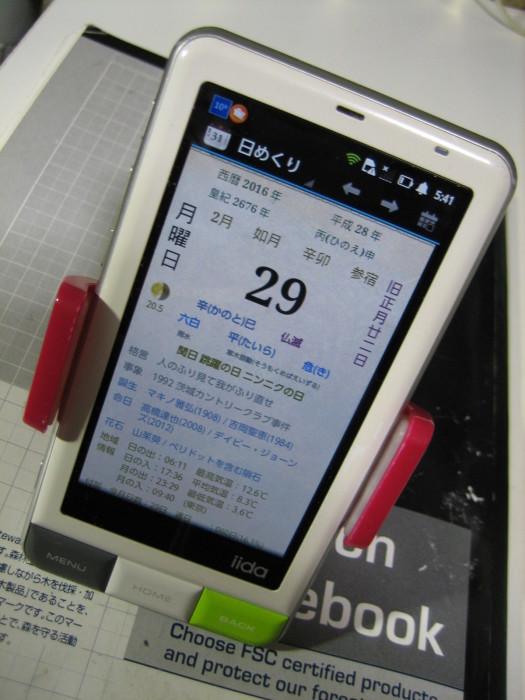 b0300769_18572933.jpg