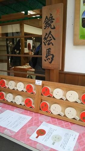 京都はええとこだすな~_e0272869_12230983.jpg