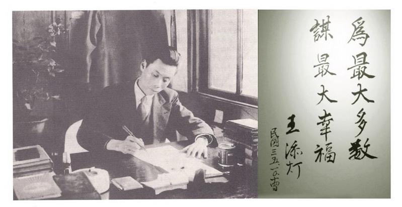 1947臺灣二二八大屠殺 台灣憲兵第四團團長-張慕陶_e0040579_6534269.jpg