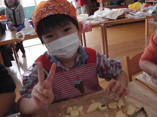 節分の日♪  クッキー作り♪_f0195982_14541284.jpg