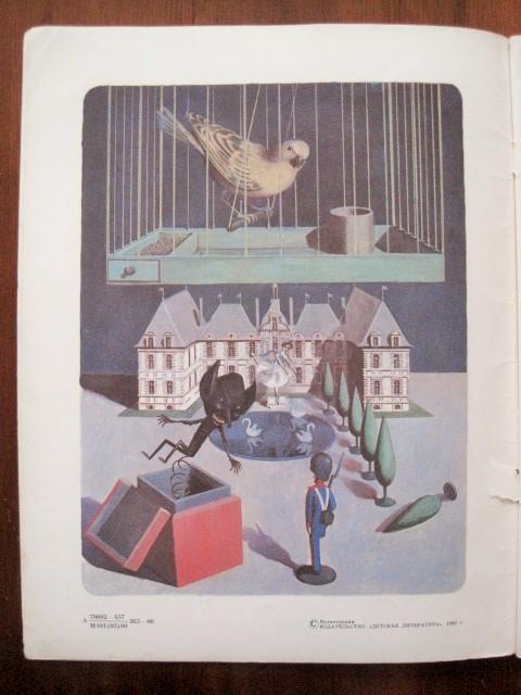 Book:ソ連時代の絵本「すずの兵隊とその他の物語 」_c0084183_1634244.jpg