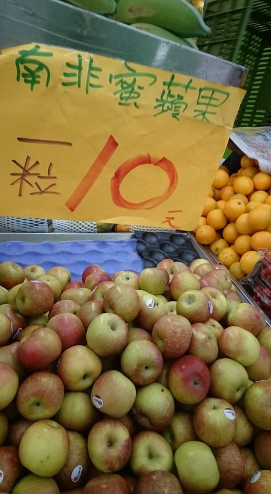 ■ 台湾水果(フルーツ)_e0094583_17484866.jpg
