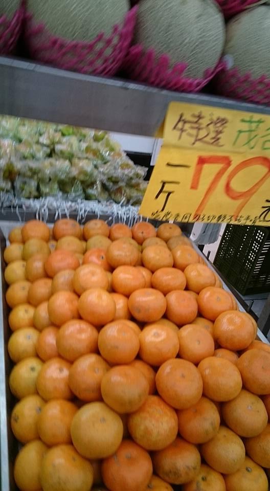■ 台湾水果(フルーツ)_e0094583_1748934.jpg