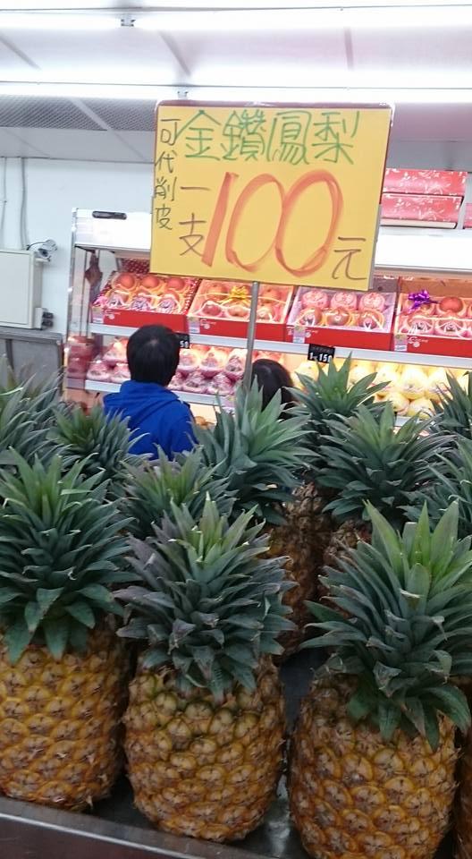 ■ 台湾水果(フルーツ)_e0094583_17492777.jpg