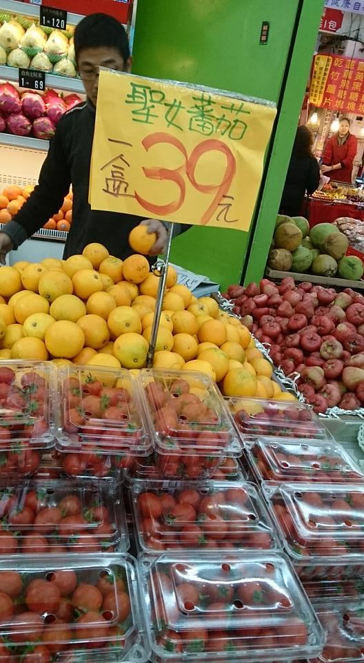 ■ 台湾水果(フルーツ)_e0094583_17503052.jpg