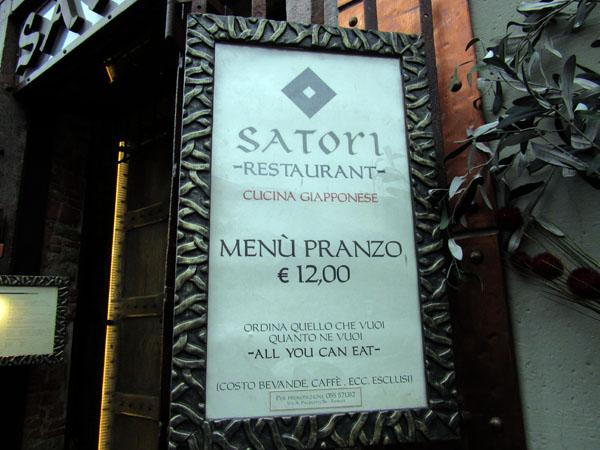 イタリア人X中国人のコラボレストラン@12ユーロランチ_c0179785_644626.jpg