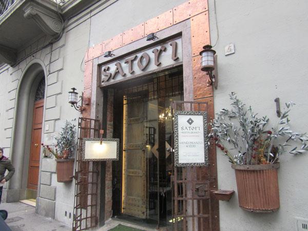 イタリア人X中国人のコラボレストラン@12ユーロランチ_c0179785_645464.jpg