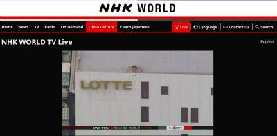 3月5日、NHKワールドに加計呂麻島登場♪_e0028387_18142638.jpg