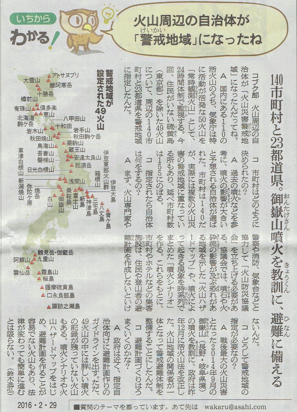 2016年2月29日茨城沖縄県人会第20回定期総会・新年会 その18_d0249595_7251559.jpg