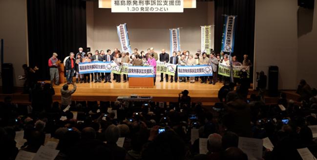 ついに東京電力元3幹部が起訴された!_e0068696_23412676.png