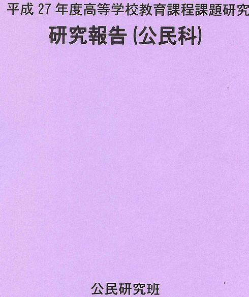 d0011701_18145685.jpg