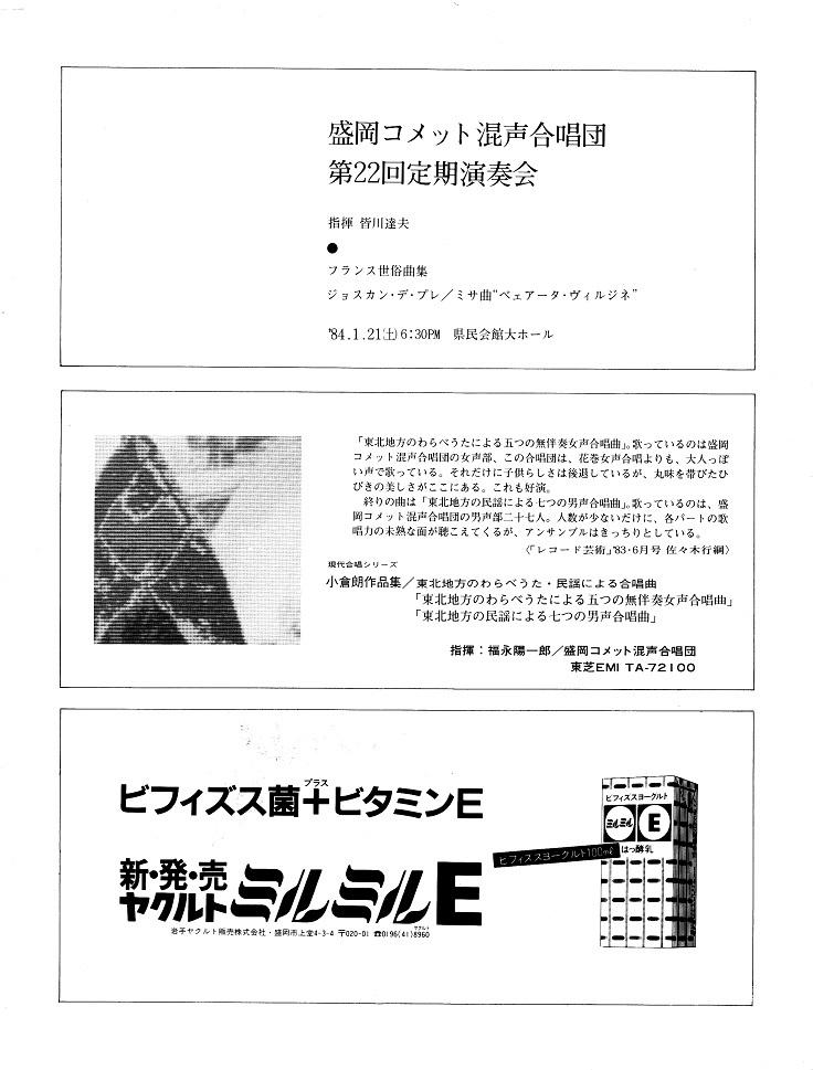 第13回サマーコンサート_c0125004_03123781.jpg